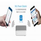 MiLi 智能无线存储移动电源